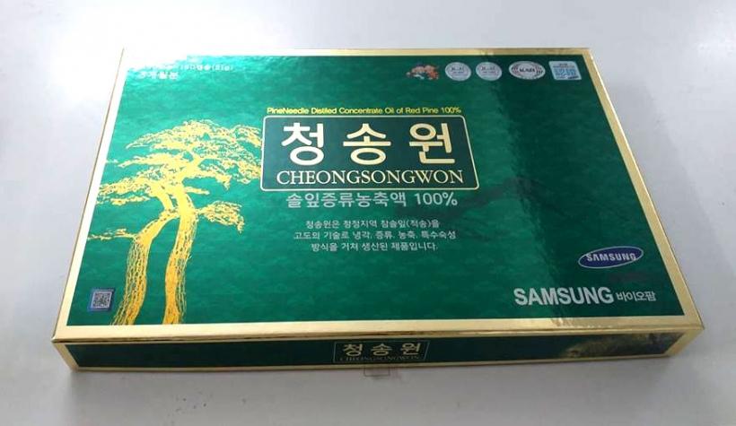 vien-tinh-dau-thong-do-han-quoc-cheongsongwon-180-vien-hop-xanh