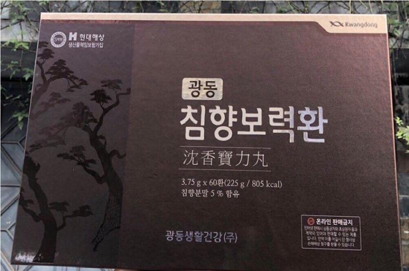 hoat-huyet-duong-nao-han-quoc-kwangdong-hop-60-vien